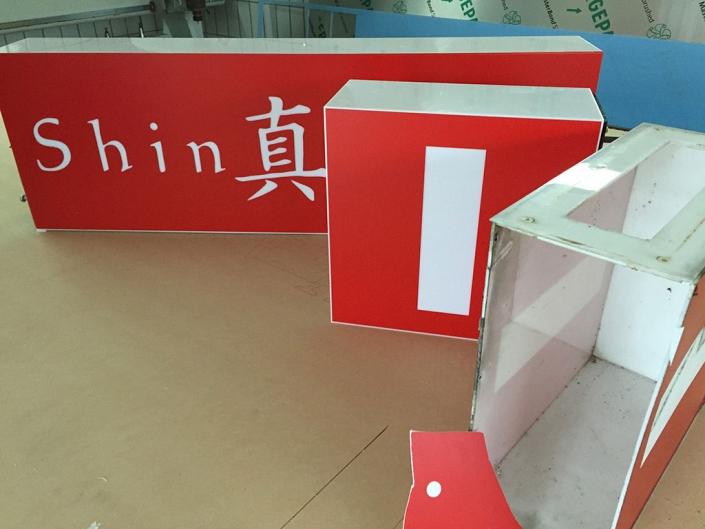 Leuchtkasten, hergestellt von Schickerei Werbetechnik